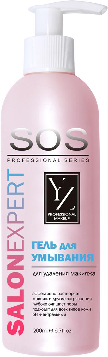 Yllozure SOS Гель для снятия макияжа, 200 мл аксессуар чехол для huawei y6 2018 pero soft touch black prstc y618b