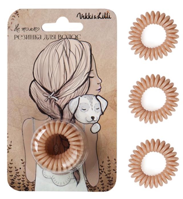 Vikki&Lilli Резинка для волос, цвет: бежевый, 3 шт000003Vikki&Lilli - самая заботливая резинка для волос в форме пружинки. Эта резинка устроена так, что не повреждает волосы, не заламывает и не рвет их. Она влагостойкая, с ней можно ходить в бассейн, сауну, заниматься спортом, ее можно применять как стильный браслет.