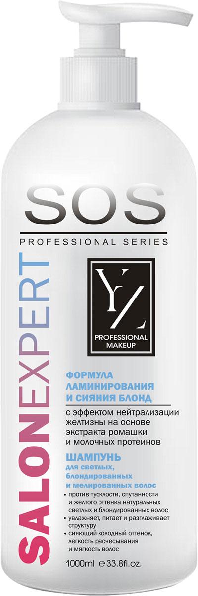 Yllozure SOS Шампунь для светлых блондированных и мелированных волос, 1000 мл состав химической завивки волос