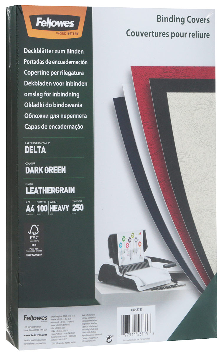 Fellowes Delta A4, Dark Green обложка для переплета (100 шт)FS-53715Обложка Delta предназначена для оформления документов. Обложка выполнена из картона 250гр/м., тиснением под кожу, 100шт. в розничной упаковке. Идеально подходит как для переплета на пластиковую, так и на металлическую пружины.