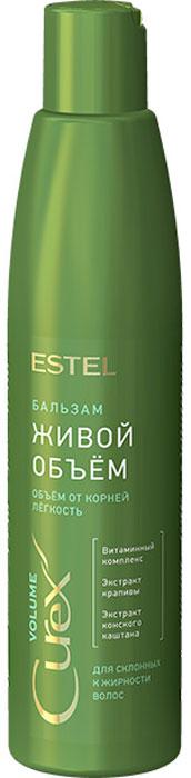 Estel Curex Volume Бальзам для придания объема для жирных волос 250 млCU250/B2Бальзам для придания объема Estel Curex Volume для жирных волос cодержит сбалансированный витаминный комплекс, увлажняет и питает волосы, придает им эластичность. Обладает превосходным кондиционирующим эффектом, облегчает расчесывание. Результат: Великолепный объем Шелковистые блестящие волосы Легкость расчесывания.Уважаемые клиенты! Обращаем ваше внимание на то, что упаковка может иметь несколько видов дизайна. Поставка осуществляется в зависимости от наличия на складе.
