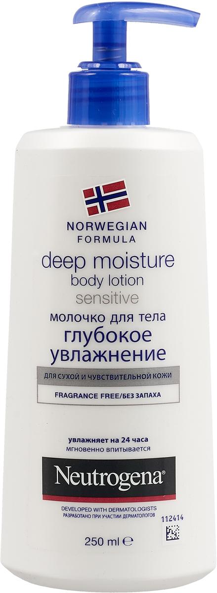 Neutrogena Норвежская Формула Молочко для тела Глубокое увлажнение, для сухой и чувствительной кожи, 250 мл косметика для мамы neutrogena молочко для тела глубокое увлажнение для сухой и чувствительной кожи 250 мл