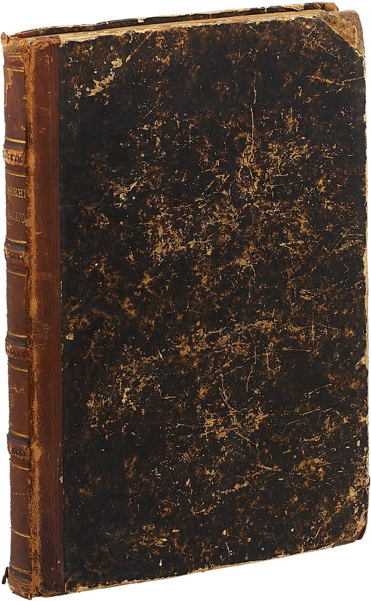 Сочинения Полонскаго Я. П. Том 2 сорокин п ранние сочинения 1910 1914 годы