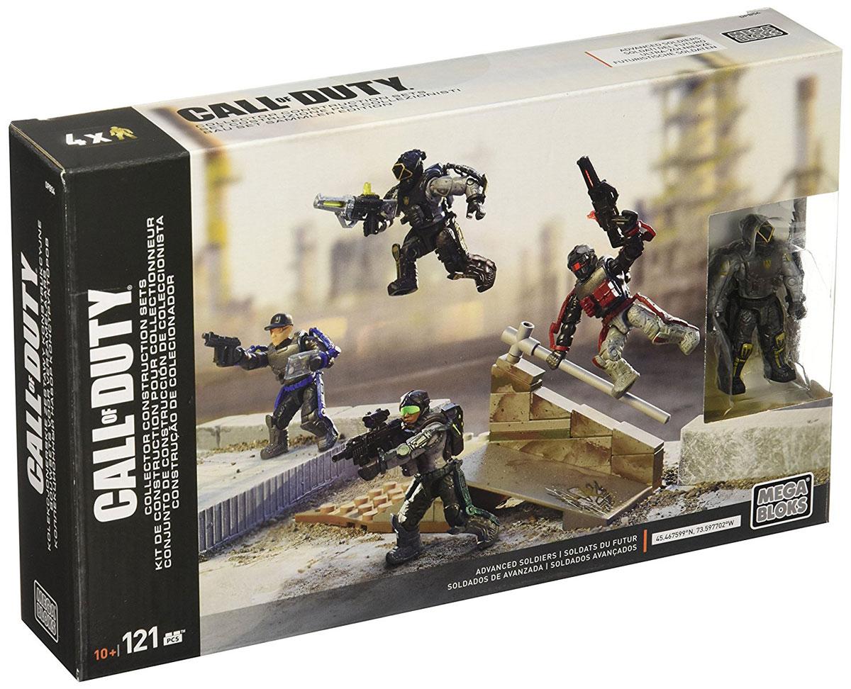 Mega Bloks Call Of Duty Конструктор Advanced Soldiers
