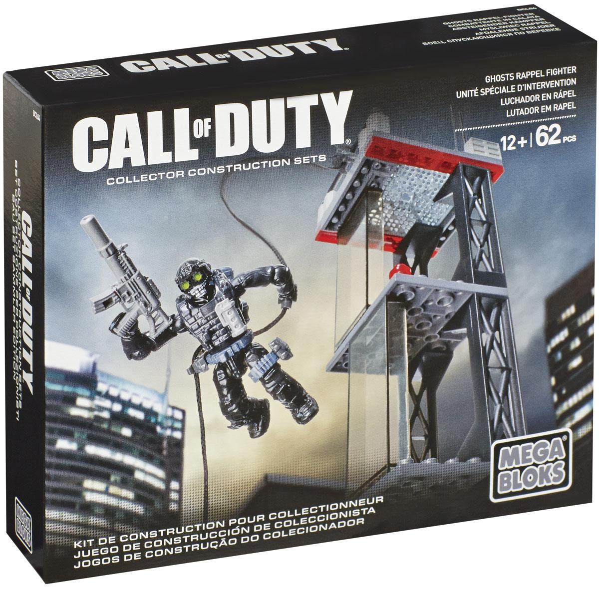 Mega Bloks Call Of Duty Конструктор Ghost Rappel Fighter mega bloks call of duty конструктор motorbike breakout