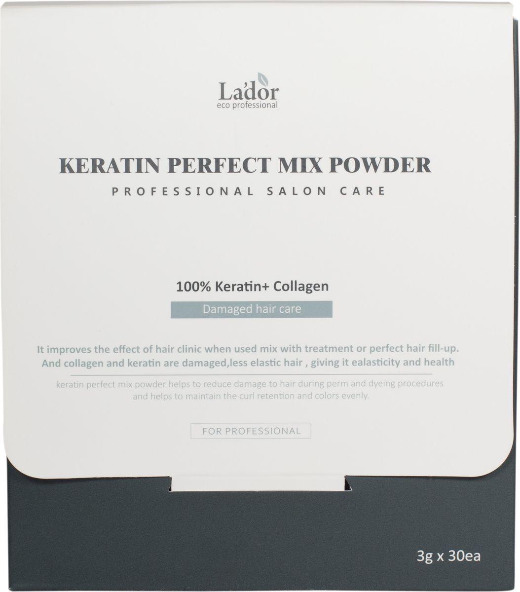 Lador Keratin Mix Powder Маска-порошок для волос 3 гр x 10 шт8809087157216Сухая порошковая маска для волос, состоящая из измельчённого коллагена и кератина, эффективно восстанавливает волосы, улучшает их внешний вид, придает гладкость и блеск. Создает защитную пленочку, которая удерживает влагу и тем самым придает волосам эластичность, делает волосы более послушными, защищает и облегчает расчесывание.