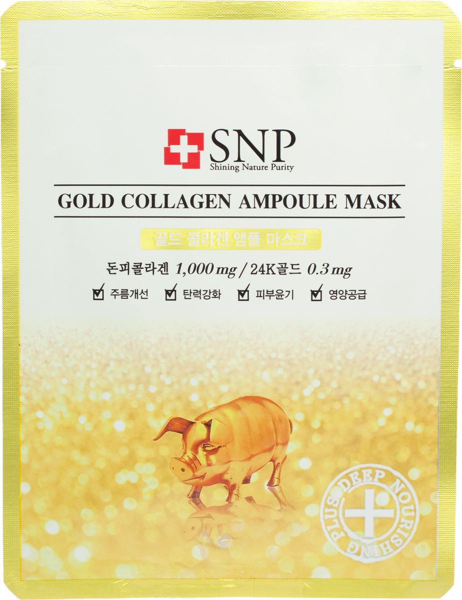 SNP Gold Collagen Ampoule Mask Маска  содержанием золотого коллагена, 25 мл