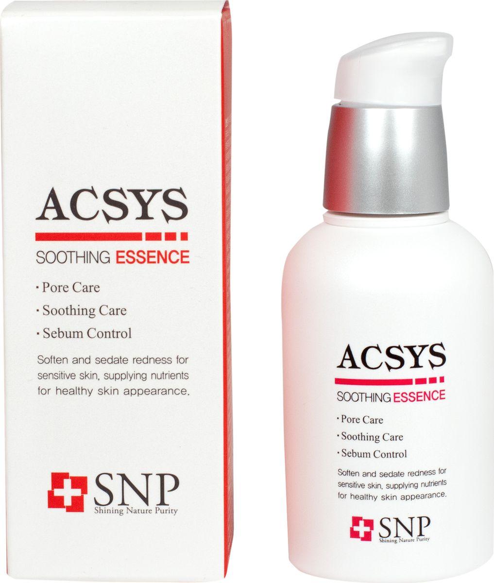 SNP ACSYS Soothing Essence Успокаивающая эссенция, 50 мл эссенция для лица 30 мл arsoa эссенция для лица 30 мл