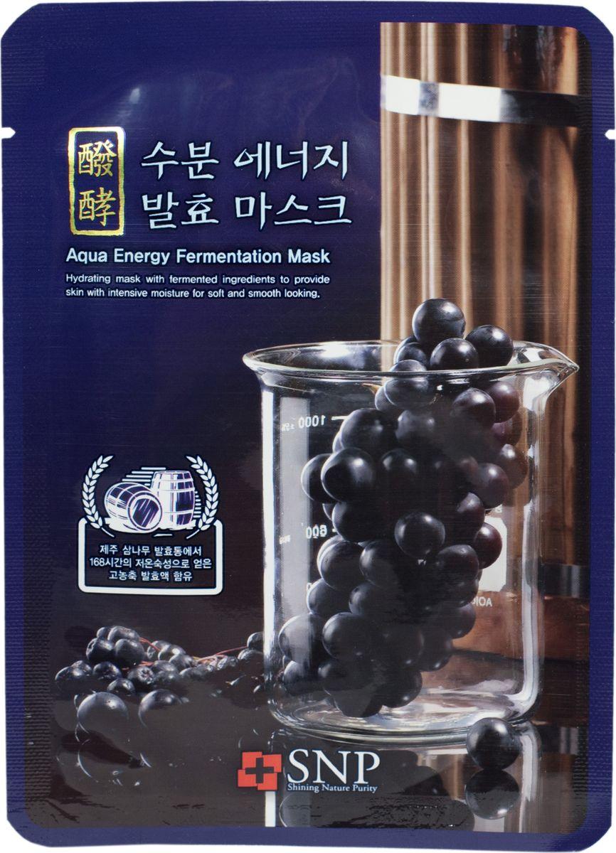 SNP Aqua Energy Fermentation Mask Маска для лица, 25 мл frudia blueberry hydrating natural maintains moisture увлажняющая тканевая маска для лица с экстрактом черники 27 мл