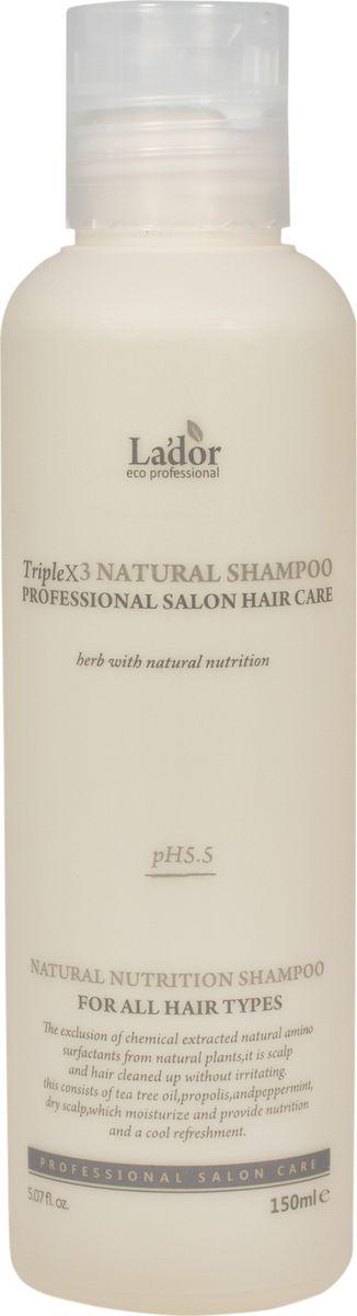 Lador Тriplex Natural Shampoo Органический шампунь для волос, 150 мл8809500811008Средство имеет нейтральный pH баланс 5,5, особенно рекомендуется для чувствительной кожи головы. Также шампунь благотворно воздействует на сухие, непослушные, безжизненные волосы. Экстракты зеленого чая и черной смородины, эфирные масла лаванды и лимона, а также другие натуральные компоненты увлажняют, освежают и успокаивают кожу головы, устраняют перхоть, укрепляют волосы.