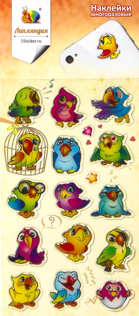Липляндия Набор наклеек Попугаи 1
