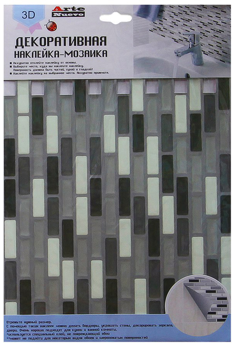 Декоративная наклейка - мозаика