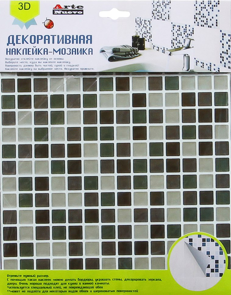Наклейка-мозаика декоративная Arte Nuevo Дизайн 8, 26,2 х 36,4 см декоративная виниловая наклейка лабиринт маленький