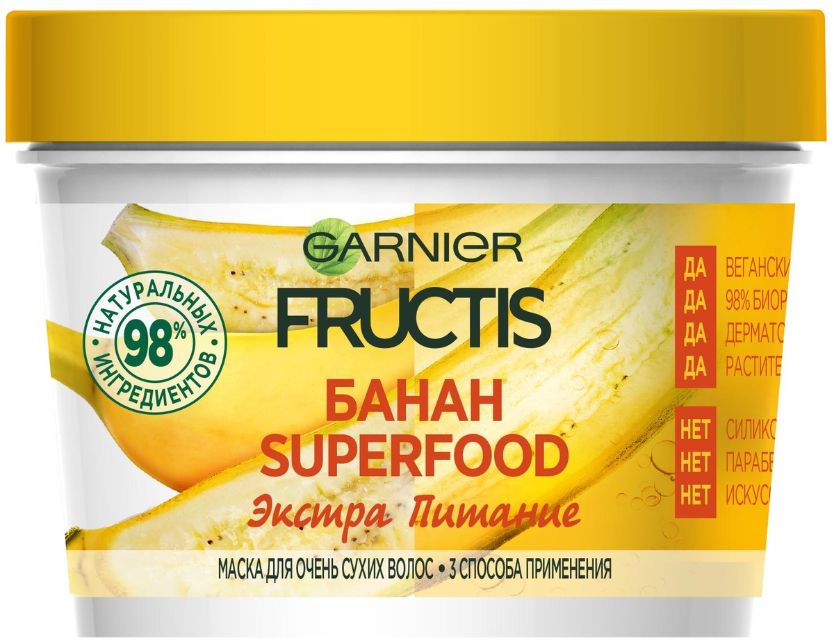 Garnier Fructis Маска для волос 3 в 1 Фруктис, Superfood Банан, питательная, для очень сухих волос, 390 мл, без парабенов, силиконов и искусственных красителей