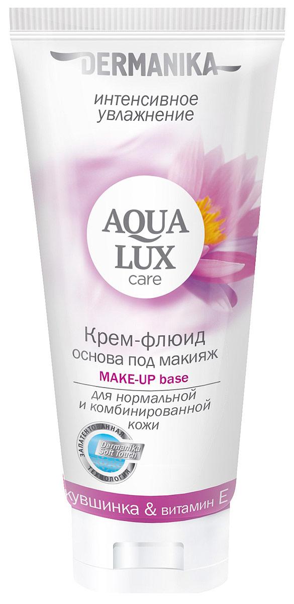 Dermanika Крем-флюид - основа под макияж с экстрактом кувшинки и витамином E, 75 мл