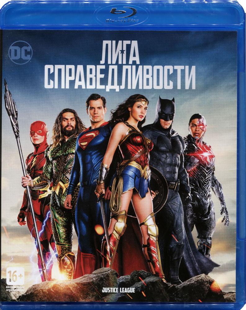 Лига справедливости (Blu-ray) дини пол крамер дон фаучер уэйн бэтмен detective comics убойная прогулка