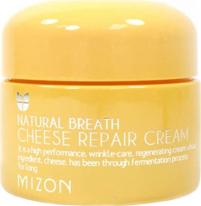Mizon Питательный сырный крем для лица Cheese Repair Cream, 50 мл8809265207931Питательный, восстанавливающий крем с сырными ферментами, разработан с помощью нанотехнологий. Активные сырные ферменты - придают уставшей коже свежесть и энергию, предотвращая процесс старения, повышают способность к самовосстановлению. Крем активно питает кожу, насыщая ее полезными микроэлементами, защищает от воздействия окружающей среды, содействует выработке собственного коллагена, повышает упругость кожи. Активный состав: витамины А, В1, В2, Е, B5, аденозин, диметикон, фиалковый корень, гидрогенизированное касторовое масло, экстракты какао, граната, корня барбариса, гиалуроновая кислота, масло ши, аллантоин. Особенно рекомендуется для чувствительной, сухой кожи, испытывающей дефицит витаминов.