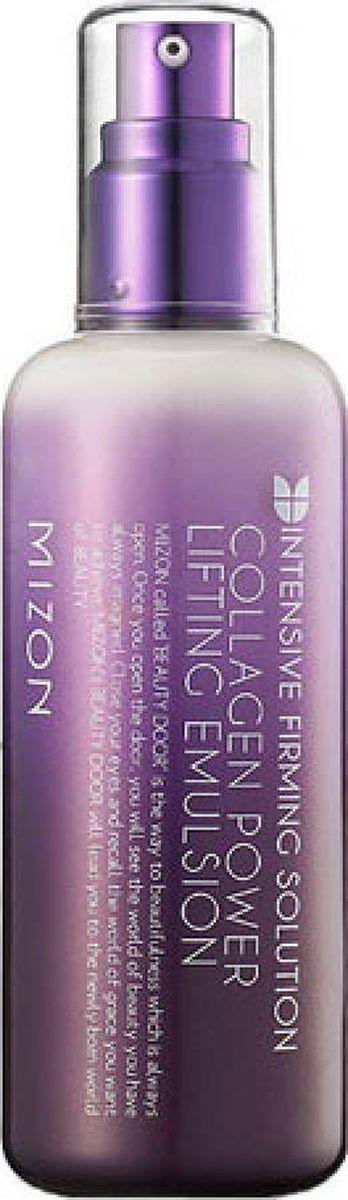 Mizon Коллагеновая эмульсия с лифтинг-эффектом Collagen Power Lifting Emulsion, 120 мл8809265209850Антивозрастная лифтинг-эмульсия, созданная на основе морского коллагена и гиалуроновой кислоты, имеет очень легкую текстуру, за счет чего очень легко наносится и быстро впитывается. Обладает ярко выраженным подтягивающим эффектом, разглаживает морщинки и освежает кожу, выравнивает цвет лица. Содержит концентрированный морской коллаген, за счет чего заполняет изнутри морщинки и заломы. Экстракт высококонцентрированного морского коллагена (54%) делает кожу гладкой и упругой, заполняет соединительные ткани и восстанавливает молекулярную структуру кожи, повышая ее эластичность и разглаживая морщины. Также в составе: гилуроновая кислота, аденозин, матриксил. Способ применения: на очищенную и тонизированную кожу лица нанесите эмульсию легкими похлопывающими движениями.