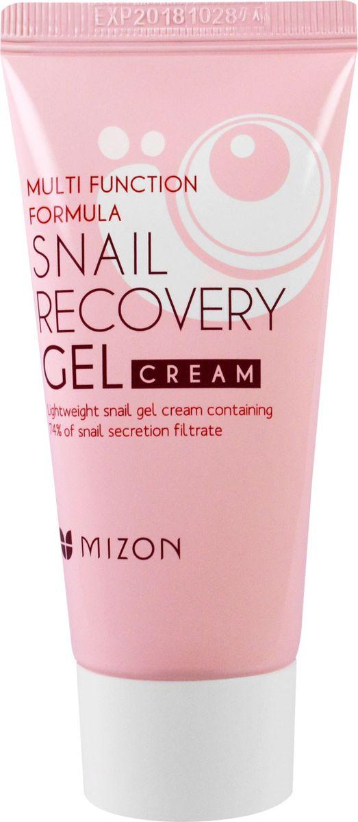 Mizon Крем-гель с улиточным секретом Snail Recovery Gel Cream, 45 мл8809325902455Легкий крем-гель с улиточным секретом (74%) оказывает многофункциональное действие: увлажняет, укрепляет, восстанавливает, осветляет кожу, возвращает усталой тусклой коже мягкость и нежный естественный цвет. Натуральные активные компоненты крема ускоряют синтез эластина и коллагена в коже, ускоряя её обновление и восстановление. Улиточный секрет разглаживает морщины, уменьшает видимость рубцов и шрамов, акне и постакне, осветляет веснушки и пигментные пятна, оказывает противовоспалительное и легкое матирующее действие, оберегает кожу от окружающей среды.