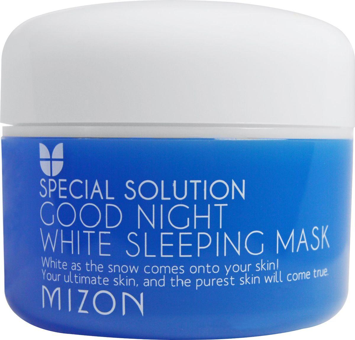 Mizon Ночная осветляющая маска Good Night White Sleeping Mask, 80 мл ночная осветляющая маска mizon good night white sleeping mask tube