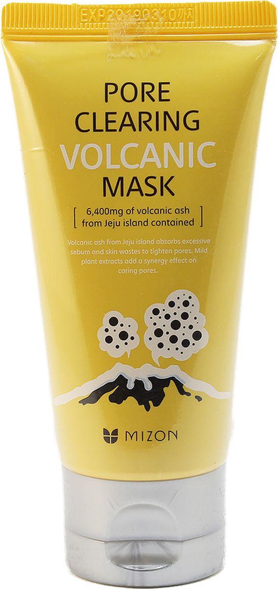 Mizon Маска очищающая с вулканическим пеплом Pore Clearing Volcanic Mask, 50 мл маска a pieu fresh mate peat mask pore clearing 50 мл