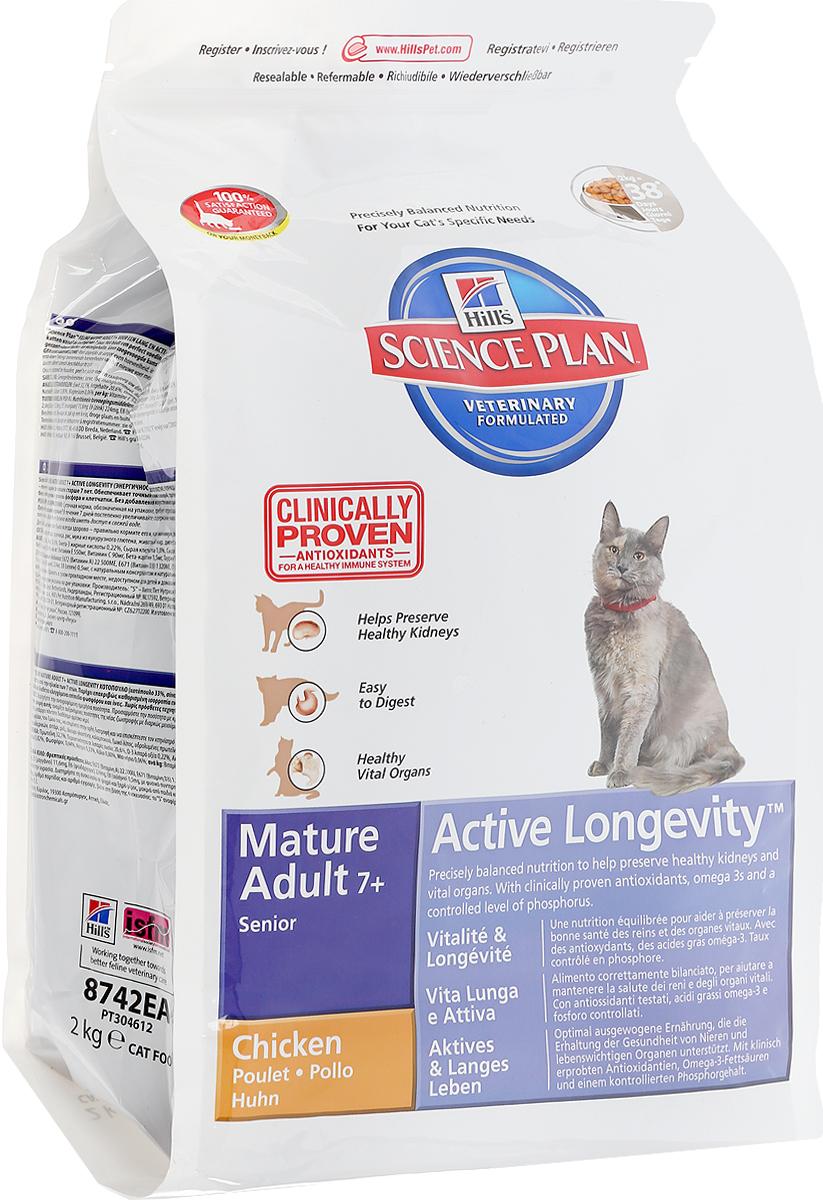 Корм сухой Hill's Active Longevity для пожилых кошек, с курицей, 2 кг пудовъ мука ржаная обдирная 1 кг
