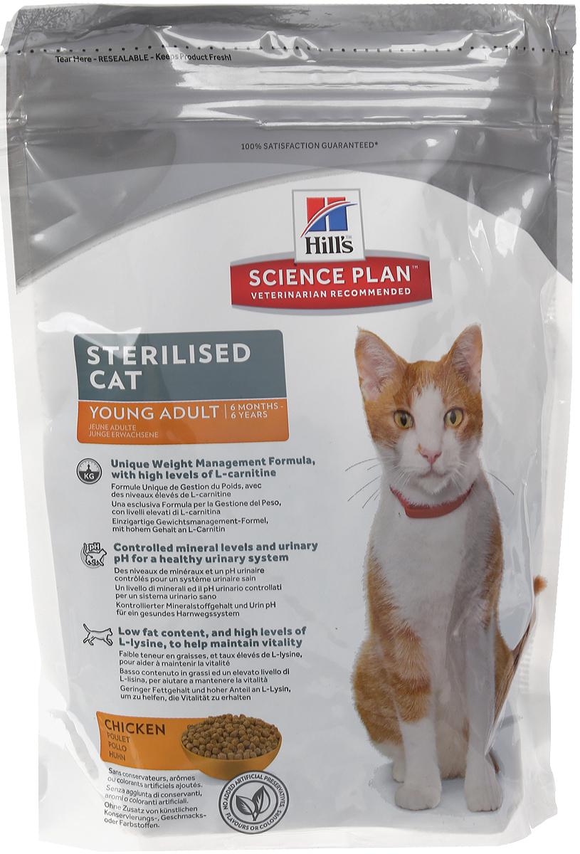 Корм сухой Hills для стерилизованных кошек до 6 лет, с курицей, 1,5 кг9351Корм Hills - это полноценный и сбалансированный сухой корм для кошек со вкусом курицы, разработанный специально для молодых стерилизованных/кастрированных кошек/котов в возрасте от 6 месяцев до 6 лет.Стерилизованные кошки в три раза более склонны к набору лишнего веса и образованию камней в мочевом пузыре. Корм способствует гармоничному развитию и удовлетворяет специфические потребности стерилизованных кошек. Содержит комплекс антиоксидантов с клинически подтвержденным эффектом и уникальную формулу контроля веса.Ключевые преимущества:Уникальная Формула Контроля Веса способствует сжиганию жира и укреплению мышц.Контролируемые уровни минералов для поддержания здоровья мочевыводящих путей.Легко усваиваемые ингредиенты для оптимального всасывания.Ингредиенты высокого качества. 100% гарантии качества, консистенции и вкуса.Состав: курица (32%), кукуруза, мука из мяса домашней птицы, мука из кукурузного глютена, животный жир, минералы, гидролизат белка, рыбий жир, L-лизин, DL-метионин, L-карнитин, рис, таурин, витамины и микроэлементы.Среднее содержание нутриентов в рационе: протеины 31,8%, жиры 10,5%, углеводы 44,8%, клетчатка (общая) 1,4%, влага 5,5%, кальций 0,82%, фосфор 0,71%, натрий 0,08%, калий 0,85%, магний 0,08%, Омега-3 жирные кислоты 0,57%, Омега-6 жирные кислоты 2,45%, таурин 2170 мг, витамин A 4892 МЕ/кг, витамин D 437 МЕ/кг, витамин E 550 мг/кг, витамин С 70 мг/кг, бета-каротин 1,5 мг/кг, L-лизин 2,18%, L-карнитин 465 мг/кг.Энергетическая ценность: 357 Ккал/100 г.Товар сертифицирован. Уважаемые клиенты! Обращаем ваше внимание на то, что упаковка может иметь несколько видов дизайна. Поставка осуществляется в зависимости от наличия на складе.