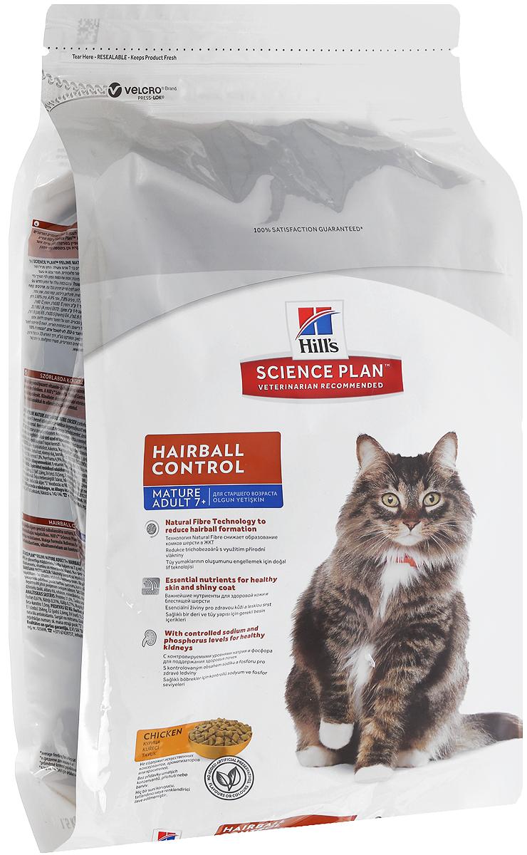 Корм сухой Hills Hairball Control для пожилых кошек, для вывода шерсти из желудка, с курицей, 1,5 кг7610Корм сухой Hills предназначен для пожилых кошек. Помогает предотвратить образование волосяных комочков. Рецептура с антиоксидантами с клинически подтвержденным эффектом и оптимальным уровнем фосфора подходит для ежедневного кормления. Ключевые преимущества:Технология применения натуральной клетчатки помогает снижать образование волосяных комочков.Незаменимые нутриенты для снижения выпадения шерсти.Антиоксидантные витамины Е и С для сохранения функции почек.100% гарантия качества, консистенции и вкуса. Состав: курица (минимум 30% курицы, 50% общего содержания мяса домашней птицы): мука из мяса домашней птицы, молотая кукуруза, мука из маисового глютена, животный жир, молотый рис, порошок целлюлозы, гидролизат белка, мука из тунца, растительное масло, мука из гороховых отрубей, калия хлорид, L-лизина гидрохлорид, кальция карбонат, соль, сухие дрожжи, таурин, DL-метионин, витамины и микро элементы. Содержит натуральные консерванты - смесь токоферолов, лимонную кислоту и экстракт розмарина. Среднее содержание нутриентов в рационе: протеины 31,9%, жиры 17,9%, углеводы 29,2%, клетчатка (общая) 7,8%, влага 8%, кальций 0,83%, фосфор 0,67%, натрий 0,34%, калий 0,76%, магний 0,06%, Омега-3 жирные кислоты 0,28%, Омега-6 жирные кислоты 3,29%, витамин A 4954 МЕ/кг, витамин D 483 МЕ/кг, витамин E 550 мг/кг, витамин С 70 мг/кг, бета-каротин 1,5 мг/кг. Энергетическая ценность: 365 Ккал/100 г. Товар сертифицирован. Уважаемые клиенты! Обращаем ваше внимание на то, что упаковка может иметь несколько видов дизайна. Поставка осуществляется в зависимости от наличия на складе.Чем кормить пожилых кошек: советы ветеринара. Статья OZON Гид