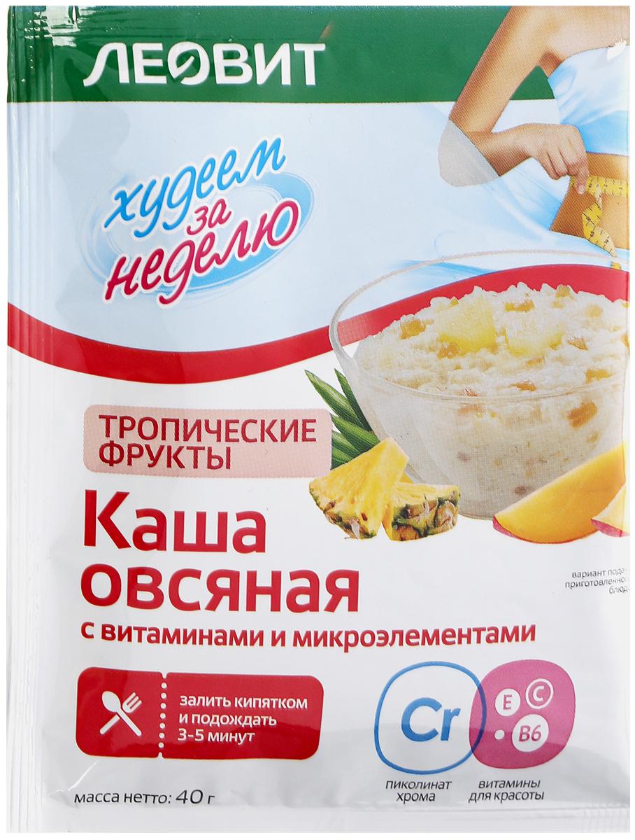 БиоСлимика Каша овсяная тропические фрукты с витаминами и микроэлементами, 40 г