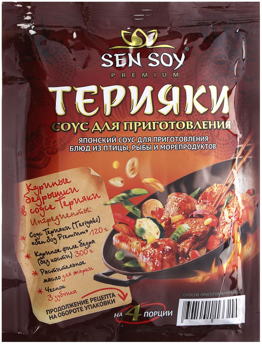 Sen Soy Соус Терияки, 120 г4607041133290Японский соус-приправа Teriyaki (Терияки) готовится на основе соевого соуса с добавлением ананаса, свежего имбиря, чеснока и других пряностей.Мясо, морепродукты, овощи и даже фрукты маринуются в этом соусе, затем обжариваются на решетках и подаются к столу в этом же соусе. Само слово терияки обозначает именно такой способ приготовления блюд.Уважаемые клиенты! Обращаем ваше внимание на то, что упаковка может иметь несколько видов дизайна. Поставка осуществляется в зависимости от наличия на складе.