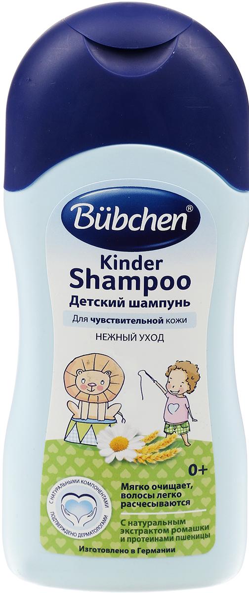 Bubchen Шампунь детский Kinder 200 мл11333Детский шампунь Bubchen Kinder моет особенно бережно и предотвращает сухость кожи головы.Волосы легко расчесываются и приобретают естественный шелковистый блеск. Идеален такжедля взрослых.Особенности:с ромашкой, с протеинами пшеницы; с моющими веществами на растительной основе; рН-нейтральный; без мыла; не раздражает глаза; без красителей.Уважаемые клиенты! Обращаем ваше внимание на то, что упаковка может иметь несколько видов дизайна.Поставка осуществляется в зависимости от наличия на складе.