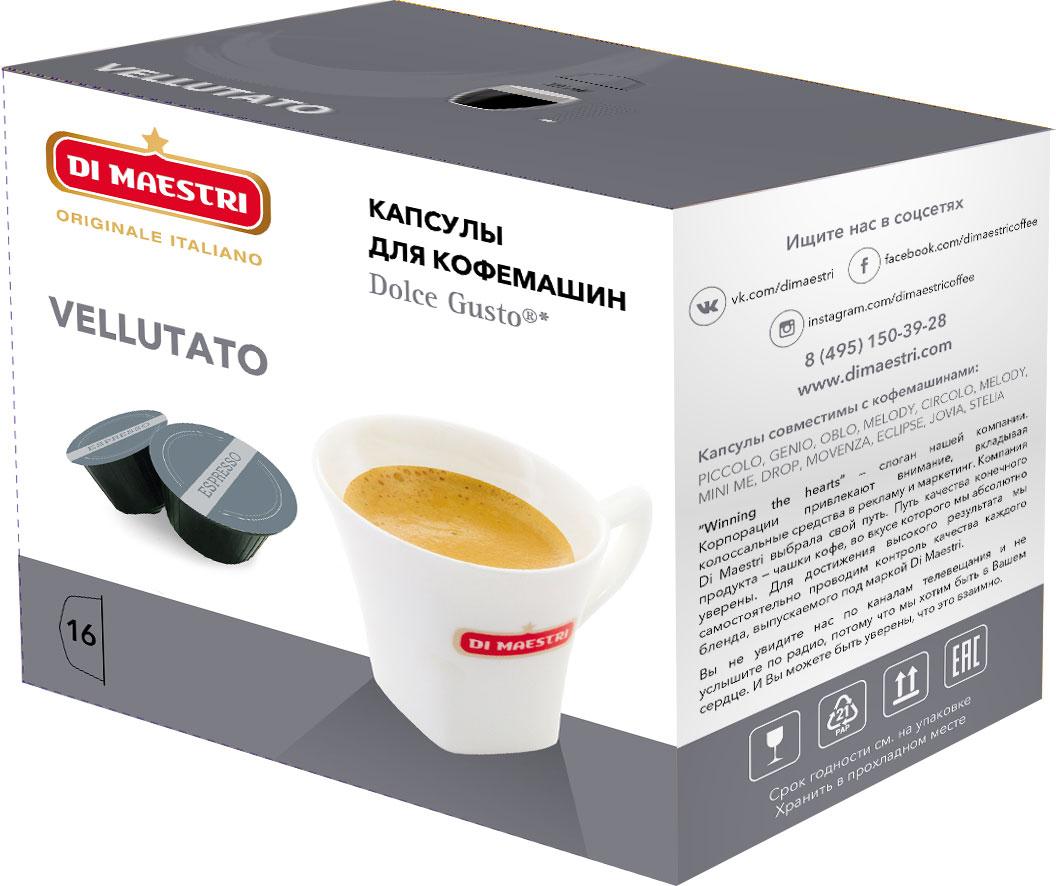 Di Maestri Dolce Gusto Vellutato кофе в капсулах, 16 шт di maestri lavazza blue deciso кофе в капсулах 30 шт