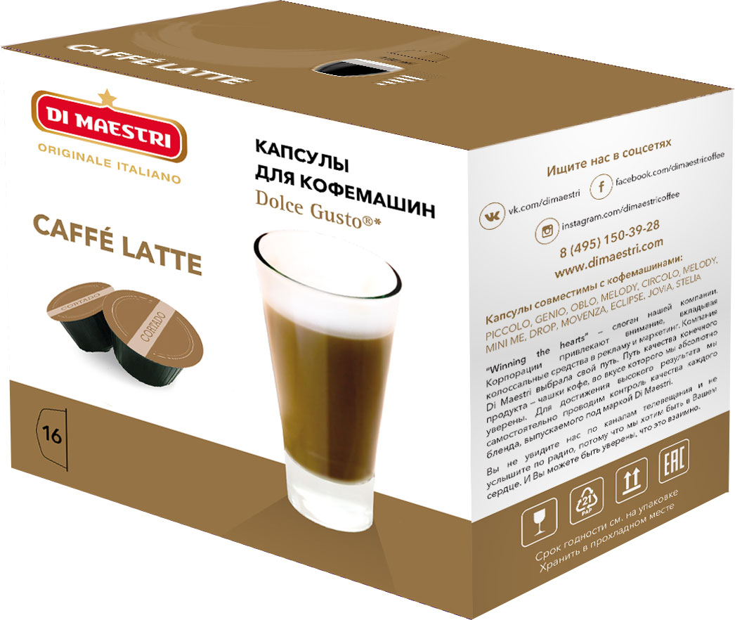 Di Maestri Dolce Gusto Caffe Latte кофе в капсулах, 16 шт капсулы di maestri nespresso robusto