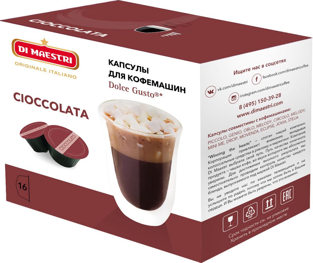 Di Maestri Dolce Gusto Cioccolata кофе в капсулах, 16 шт di maestri lavazza blue deciso кофе в капсулах 30 шт