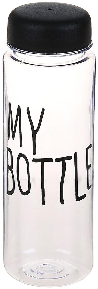 Бутылка питьевая My Bottle, 420 мл2273863От качества посуды зависит не только вкус еды, но и здоровье человека. Бутылка - товар, соответствующий российским стандартам качества. Любой хозяйке будет приятно держать его в руках. С данной посудой и кухонной утварью приготовление еды и сервировка стола превратятся в настоящий праздник.