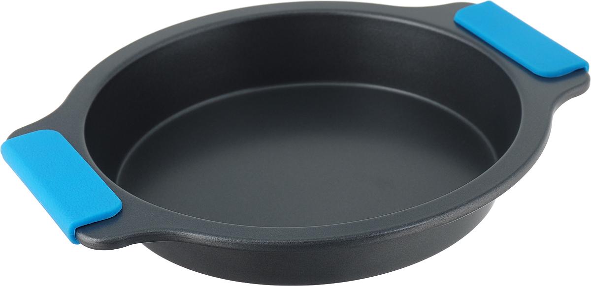 """Форма для выпечки """"Travola"""" выполнена из углеродистой стали и станет незаменимым предметом на кухне любой хозяйки. С качественной посудой радовать домашних пирогами, кексами, запеканками и прочей вкуснятиной вы сможете хоть каждый день! Форма равномерно распределяет тепло по всей внутренней поверхности, предотвращает пригорание пищи и способствует ее быстрому приготовлению. Еще более удобным процесс готовки делают специальные силиконовые ручки. При приготовлении пищи в форме пользоваться только деревянными аксессуарами.  Внутренний диаметр: 20,5 см. Общий размер формы (с учетом ручек): 26,5 х 23 х 3,3 см."""
