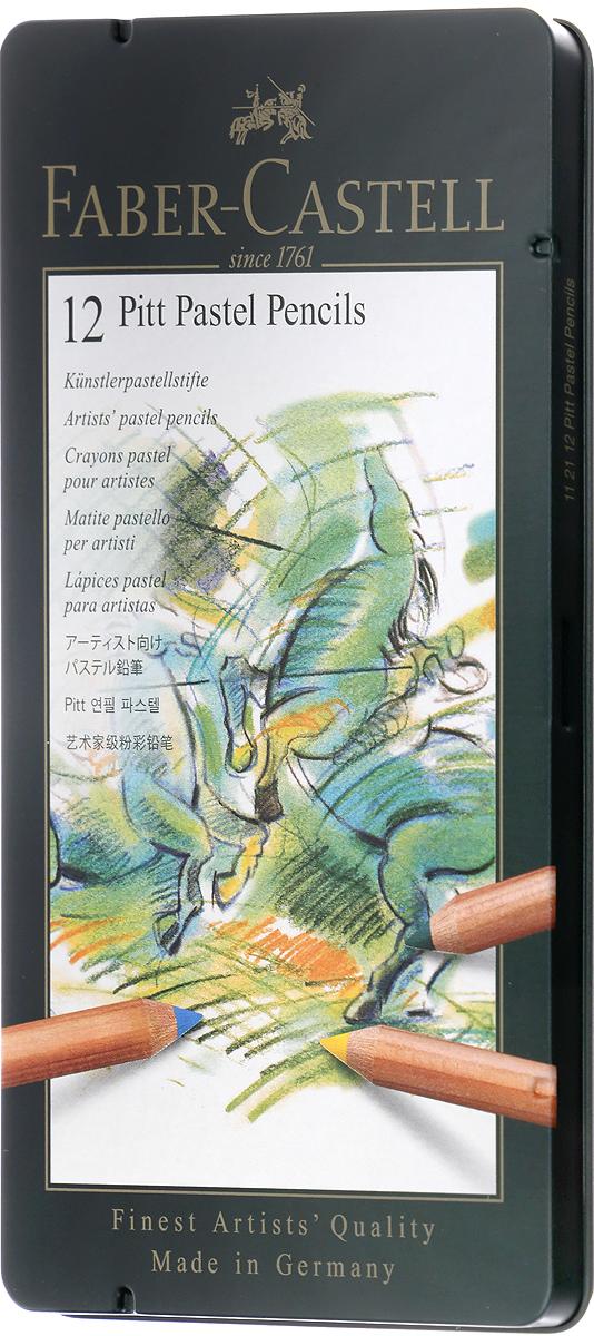 Пастельные карандаши PITT®, набор цветов, в металлической коробке, 12 шт.