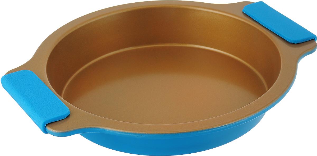Форма для выпечки Travola, с силиконовыми ручками, цвет: золотистый, голубой, диаметр 23 см. KCM9382AHKCM9382AHФорма для выпечки Travola выполнена из углеродистой стали и станет незаменимым предметом на кухне любой хозяйки. С качественной посудой радовать домашних пирогами, кексами, запеканками и прочей вкуснятиной вы сможете хоть каждый день! Форма равномерно распределяет тепло по всей внутренней поверхности, предотвращает пригорание пищи и способствует ее быстрому приготовлению. Еще более удобным процесс готовки делают специальные силиконовые ручки. При приготовлении пищи в форме пользоваться только деревянными аксессуарами.Внутренний диаметр: 20,5 см. Общий размер формы (с учетом ручек): 26,5 х 23 х 3,3 см.