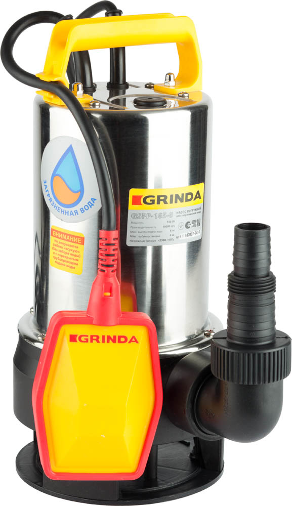 Насос погружной Grinda GSPP-165-6, для грязной воды