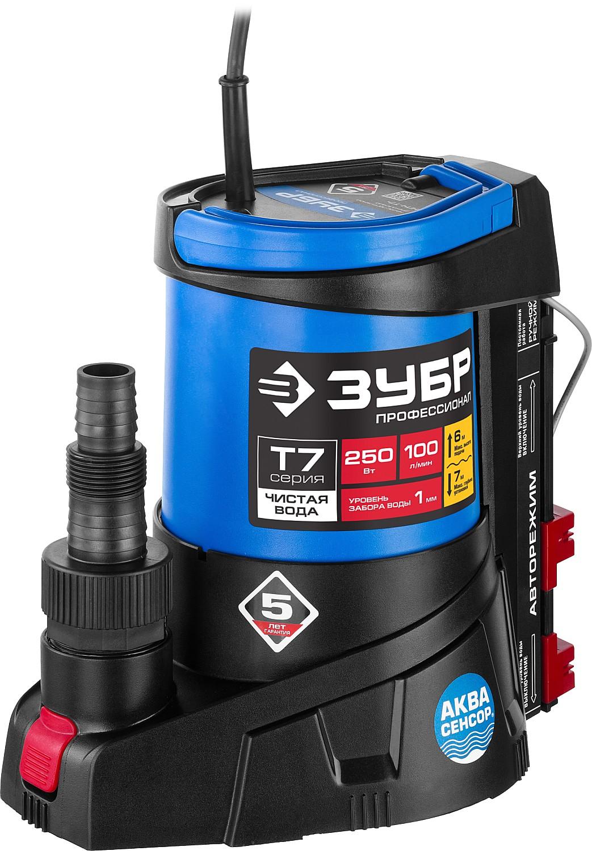 Насос погружной ЗУБР Профессионал НПЧ-Т7-250, дренажный, для чистой воды набор фитингов для подключения насоса 1