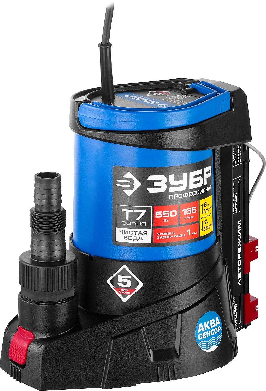 Насос погружной ЗУБР Профессионал НПЧ-Т7-550, дренажный, для чистой воды набор фитингов для подключения насоса 1