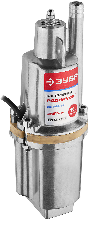 Насос погружной ЗУБР предназначен для забора воды из колодцев, скважин и подачи в систему водопроводадля полива, технического и бытового использования. Максимальный размерпропускаемых частиц до 2 мм. Максимальная глубина погружения в воду 3 м. Простой и неприхотливый насос для дачного участка. Максимальная производительность 24 литр/мин обеспечит несколько точек разбора. Предельный напор 60 метров позволяет организовать подъем воды и из колодца, и из скважины даже в двухэтажный дом. Максимальный размер пропускаемых частиц - до 2 мм. Верхнее расположение штуцера предотвращает забор грязи со дна колодца, резервуара. Конструкция, не требующая обслуживания весь срок службы. Встроенный обратный клапан препятствует сливу воды из магистрали. Полная гидроизоляция электрических частей гарантирует безопасность и защищенность изделия. Шнур для подвеса в комплекте, с длиной, соответствующей длине кабеля.