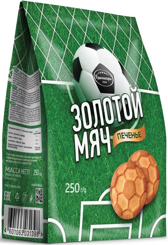 Брянконфи Золотой мяч печенье, 250 г жидкость atmose x gallet 60 мл 3 сахарное печенье