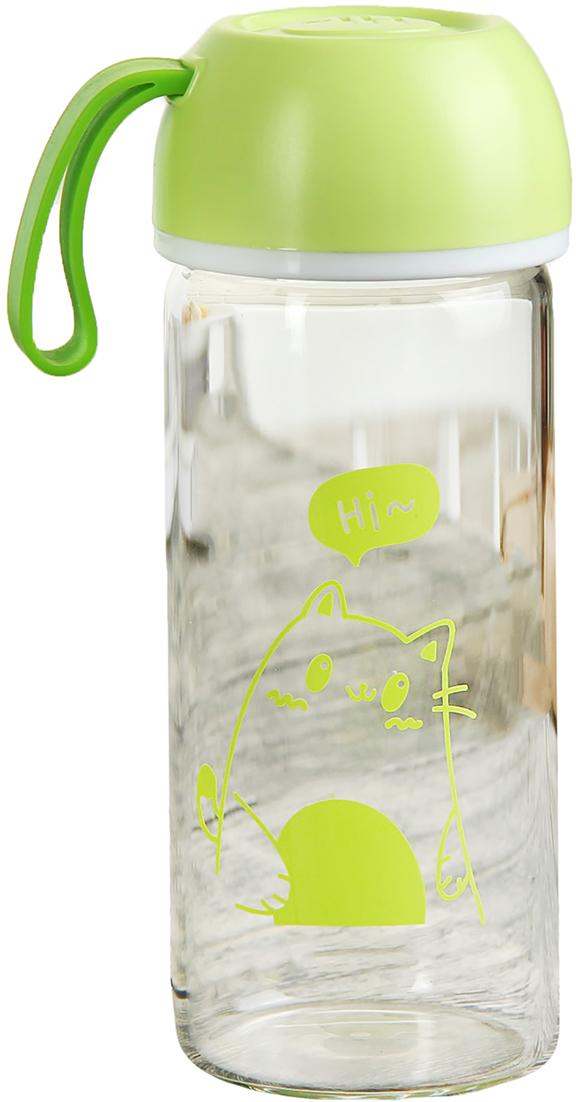 Бутылка Буренка, цвет: зеленый, 420 мл3033195_зеленыйОт качества посуды зависит не только вкус еды, но и здоровье человека. Бутылка - товар, соответствующий российским стандартам качества. Любой хозяйке будет приятно держать его в руках. С данной посудой и кухонной утварью приготовление еды и сервировка стола превратятся в настоящий праздник.