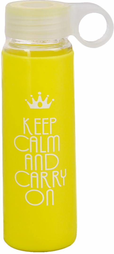 Бутылка, цвет: желтый, 300 мл. 28481822848182_желтыйОт качества посуды зависит не только вкус еды, но и здоровье человека. Бутылка - товар, соответствующий российским стандартам качества. Любой хозяйке будет приятно держать его в руках. С данной посудой и кухонной утварью приготовление еды и сервировка стола превратятся в настоящий праздник.