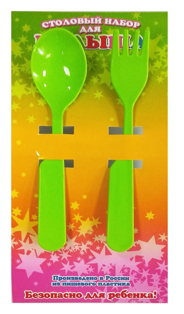Оптимальный набор из пищевого пластика для начала самостоятельного питания малыша .Ложка + вилка для детей от 6 месяцев. Яркие цвета. Эргономичная и удобная форма. Произведено в России. Безопасно для ребенка. Можно мыть в посудомоечной машине.