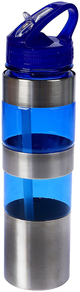 Бутылка, с поильником, со вставками и ручкой, цвет: синий, 700 мл2770093_синийОт качества посуды зависит не только вкус еды, но и здоровье человека. Бутылка - товар, соответствующий российским стандартам качества. Любой хозяйке будет приятно держать его в руках. С данной посудой и кухонной утварью приготовление еды и сервировка стола превратятся в настоящий праздник.