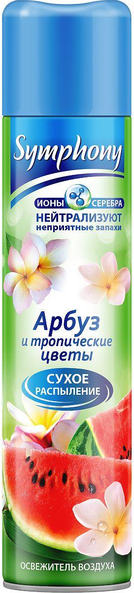 Освежитель воздуха Symphony Арбуз и тропические цветы, 300 мл4600104030857Взрывная сочность арбуза и томная сладость тропических цветов. Ионы серебра быстро и эффективно блокируют молекулы неприятного запаха. Освежитель нейтрализует неприятный запах, замещая его природными ароматами.Сухое распыление позволяет избежать образования капель, пятен на стенах и полу. Symphony - это новое звучание вашего дома: ароматы Symphony подобно чудесной музыке раскрываются нота за нотой, погружая в мир свежести, гармонии и уюта.Максимальная свежесть с ионами серебра и антибактериальным эффектном!Symphony - это богатая коллекция нежных, легких уникальных ароматов, создающих настроение каждый день, разнообразие форм и форматов, свежесть и уют в доме, доступная цена.