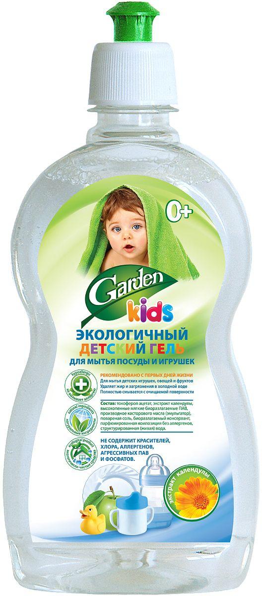 Гель для мытья посуды и игрушек Garden Kids, детский, с экстрактом календулы, 500 мл4600104032455Гель предназначен для мытья детской посуды, аксессуаров для кормления новорожденных (сосок, бутылочек, поильников), игрушек, фруктов и овощей. Поваренная соль удаляет загрязнения и жир даже в холодной воде.Экстракт лимона обладает антибактериальным эффектом.Экстракт календулы обладает противовоспалительным действием, способствует увлажнению и заживлению кожи.Не содержат красителей, хлора, аллергенов, агрессивных пав, сульфатов и фосфатов.Не вызывает аллергии и раздражения кожи, безопасен для детей с первых дней жизни.100% биоразлагаемая формула.Garden Kids - 100% натуральное сырье без фосфатов, красителей и продуктов нефтехимии, гипоаллергенны, экономичны в расходе. Безопасно с первых дней жизни!Комфорт в использовании и забота о природе!