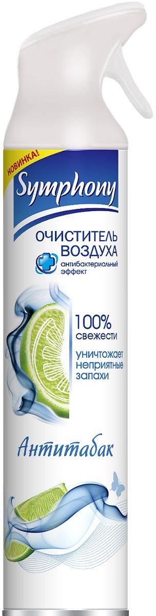Освежающий аромат плодов лимона и лайма прекрасно нейтрализует неприятный табачный запах, наполняя помещение холодной свежестью.Активные компоненты в составе очистителя воздуха поглощают органические летучие соединения, устраняя причину неприятного запаха. Антибактериальный эффект: входящий в состав специальный комплекс TINOSAN SDS уничтожает вредные микроорганизмы (бактерии, грибки, плесень). Сухое распыление не оставляет следов на мебели и обоях. Symphony - это новое звучание вашего дома: ароматы Symphony подобно чудесной музыке раскрываются нота за нотой, погружая в мир свежести, гармонии и уюта. Максимальная свежесть с ионами серебра и антибактериальным эффектном! Symphony - это богатая коллекция нежных, легких уникальных ароматов, создающих настроение каждый день, разнообразие форм и форматов, свежесть и уют в доме, доступная цена.